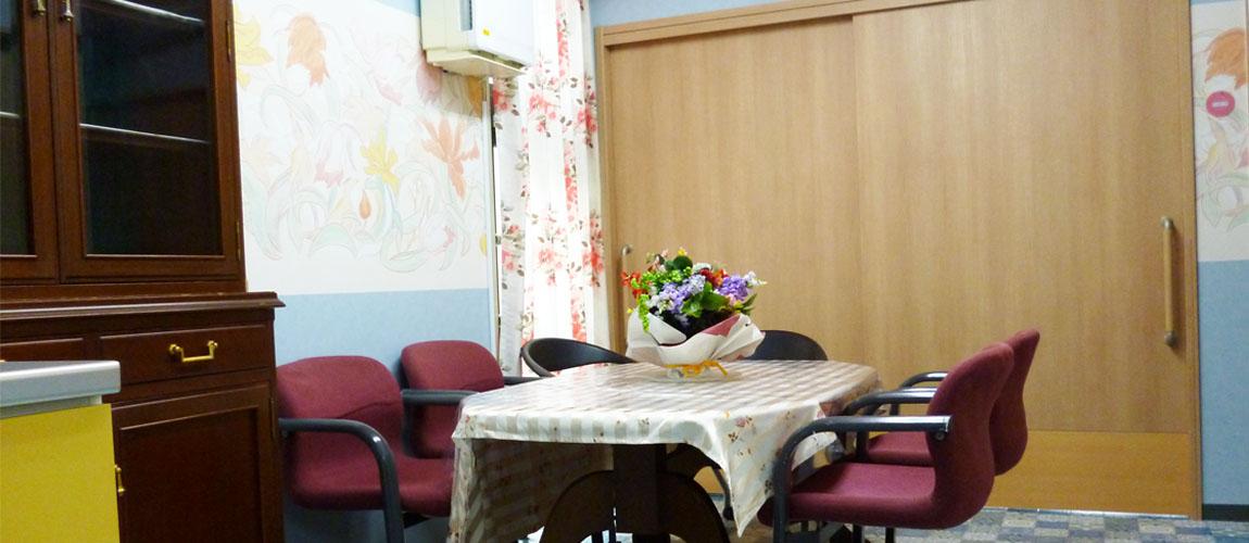 前田ファミリーホーム グループホーム 共用スペース