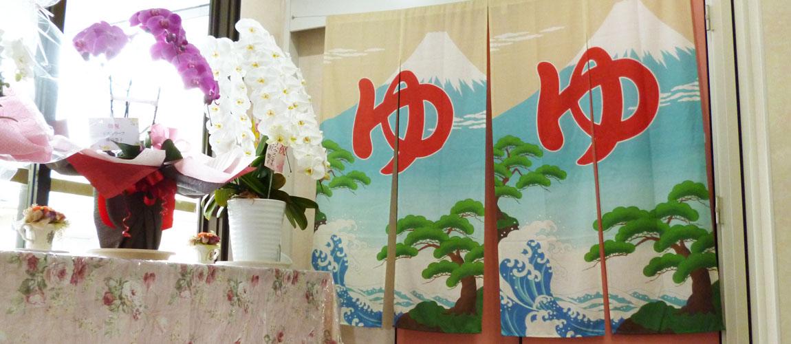 前田ファミリーホーム グループホーム お風呂入口