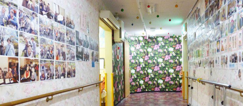 前田ファミリーホーム グループホーム 廊下