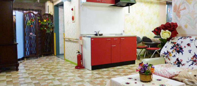 前田ファミリーホーム グループホーム 共用スペース キッチン