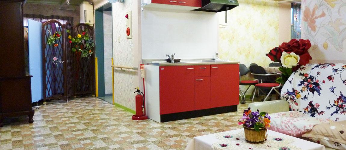 グループホーム 共用スペース キッチン